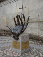 Памятник Ганнибалу и Пушкину